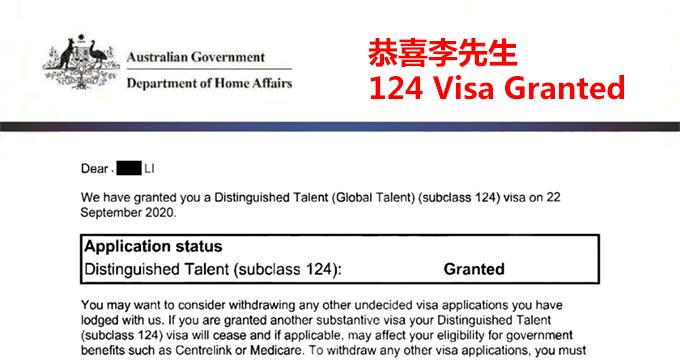 国内硕士无学历背景,澳洲GTI全球人才计划光速下签