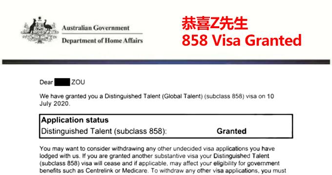 恭喜在读博士z先生GTI成功获签!