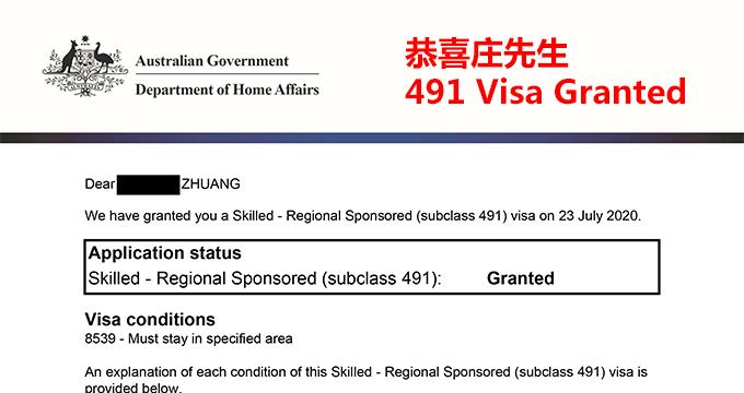 恭喜庄先生获批澳大利亚491州担保移民