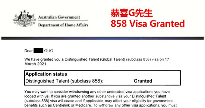国内大型企业高管GTI全球人才计划下签!无英语成绩直接豁免