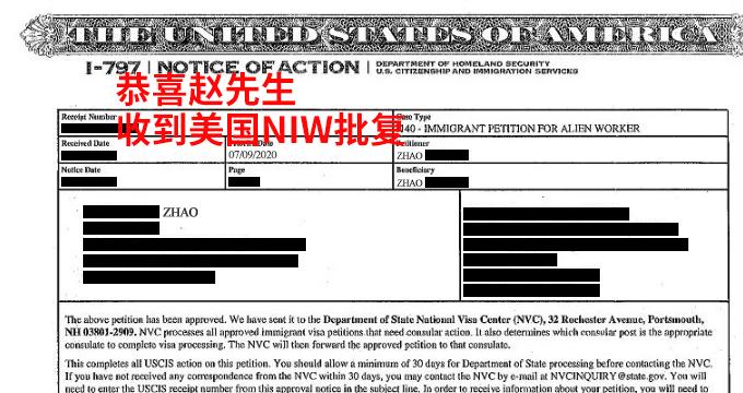 工程师赵先生如何一步到位获批美国NIW