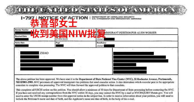 双硕士学历钢琴家顺利获批美国NIW申请