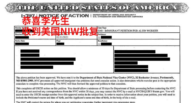 传媒博士成功申请美国NIW国家利益豁免