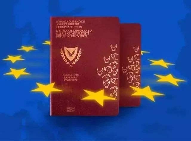 成为欧洲公民,塞浦路斯时间最短、性价比最高
